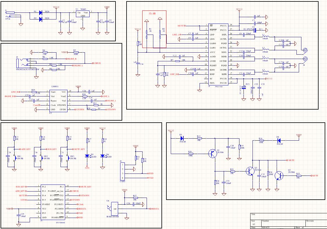 红外遥控器-VS1838B/HS0038红外接收方案(包含原理图+PCB+BOM表+程序)