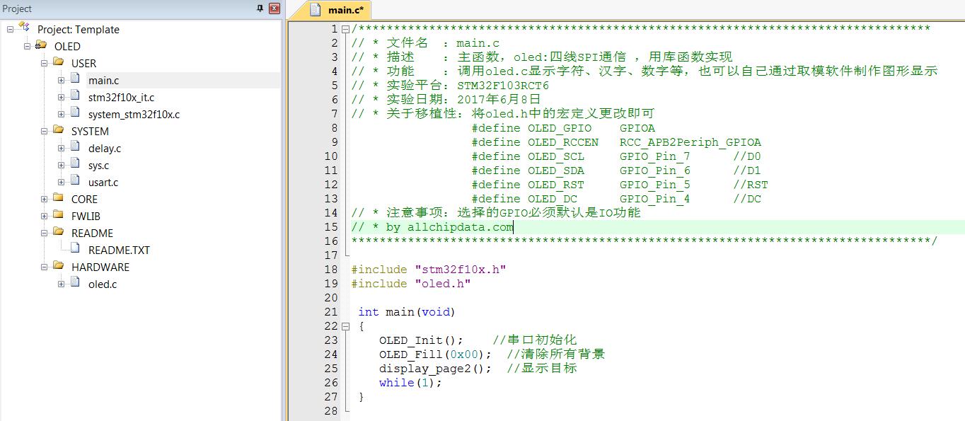 """.96寸OLED12864显示屏设计方案(原理图+PCB+BOM表+程序)"""""""